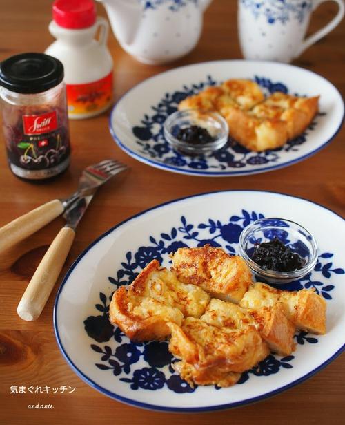 フレンチトーストの朝ごはん & Hawaiiフェアのガーリックシュリンプ♪