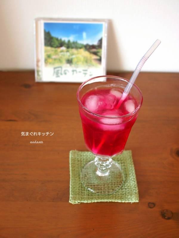 甘酸っぱ~い☆絶品赤しそシロップの作り方。