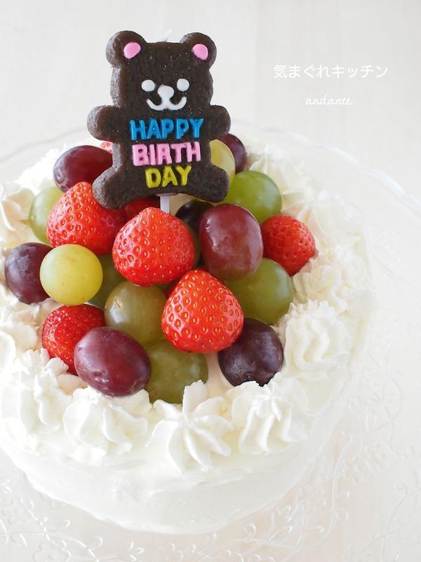 5歳のバースデーケーキ。ぶどうといちごのショートケーキ🎂