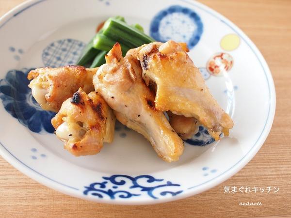 魚焼きグリルで手軽に!鶏手羽元のあっさり塩焼き。