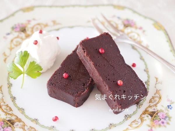 今月のレッスンデザート。「チョコレートのテリーヌ~Terrine au Chocolat~」。