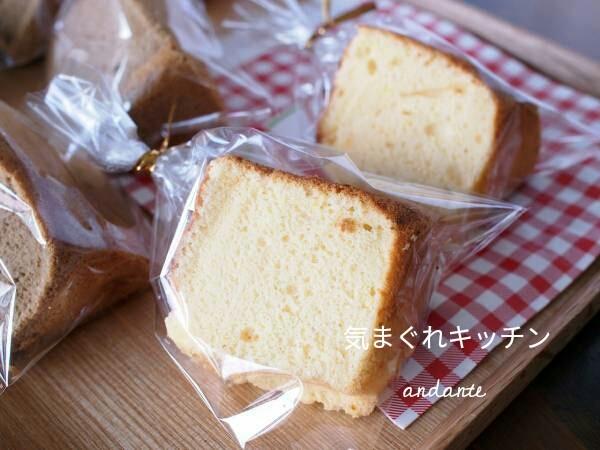 裏ワザ!!シフォンケーキの「手外し」。