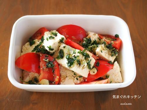 木綿豆腐とトマトのハーブオイルマリネ。