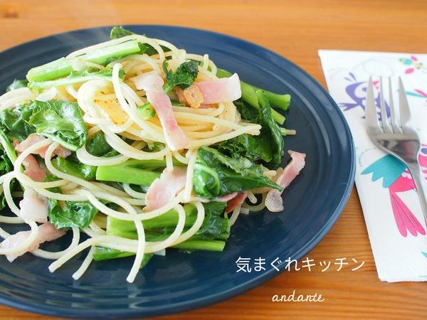 菜花(なばな)とベーコンの春スパゲティ。神戸総合運動場の菜の花畑へ♪
