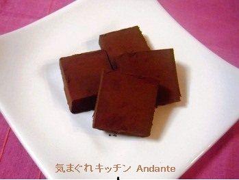 石畳生チョコレート~Pave de chocola~