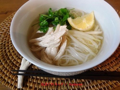 塩麹で和みテイスト☆鶏肉のフォー(レシピ付)。