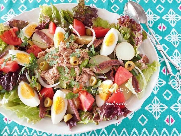 1月レッスンメニューより。南仏風ボリュームサラダ「サラダニソワーズ~Salade Niçoise~」。