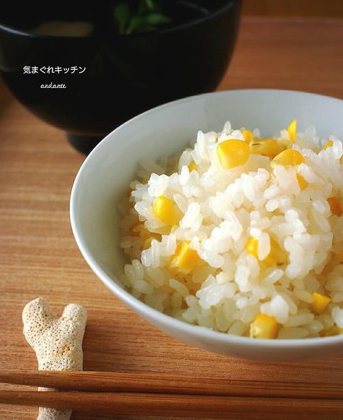 夏の一番人気♪ 甘くてモチモチ☆とうもろこしご飯。