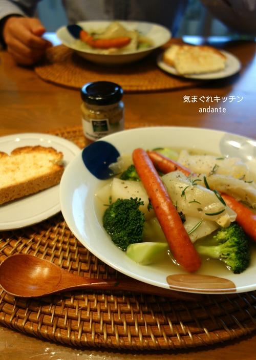 圧力鍋で作る☆ゴロゴロ野菜とチョリソーのポトフー風。