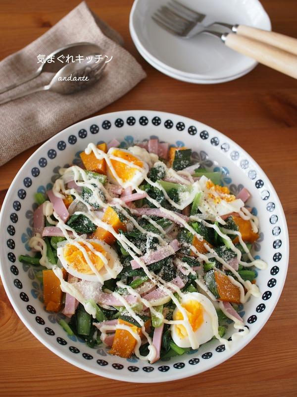 小松菜とハムのマヨサラダ。初めての天神祭へ🎆