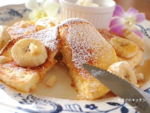 ふわっ&もちっ☆手作りリコッタチーズのパンケーキ。