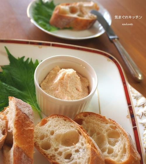 リコッタチーズとたらこのディップ & lesson2日目後記!
