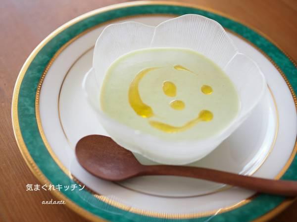 ミキサーで簡単滑らか!枝豆と絹ごし豆腐の冷製ポタージュ。
