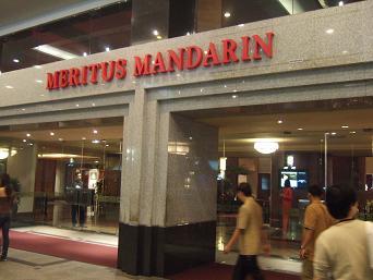 メリタス マンダリンホテル