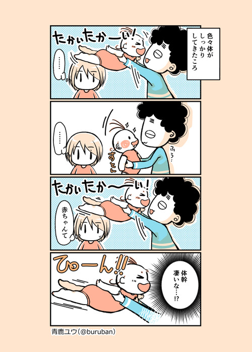ikuzi_042