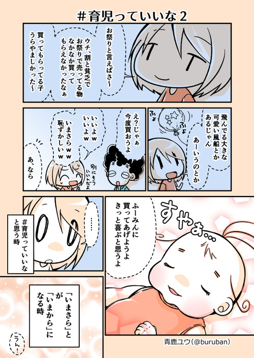 ikuzi_02