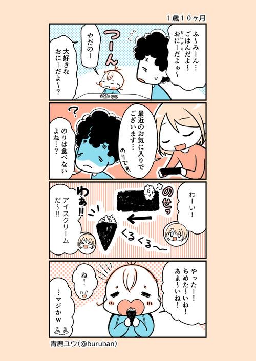 ikuzi_245