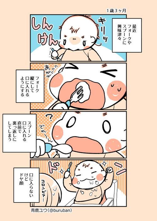 ikuzi_146