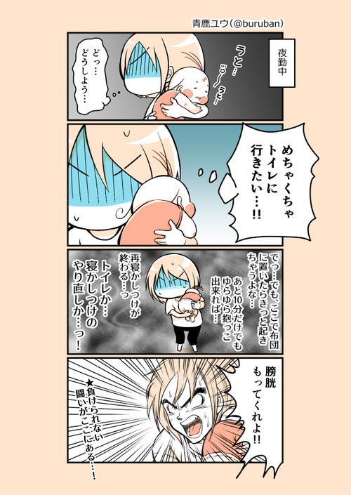ikuzi_041
