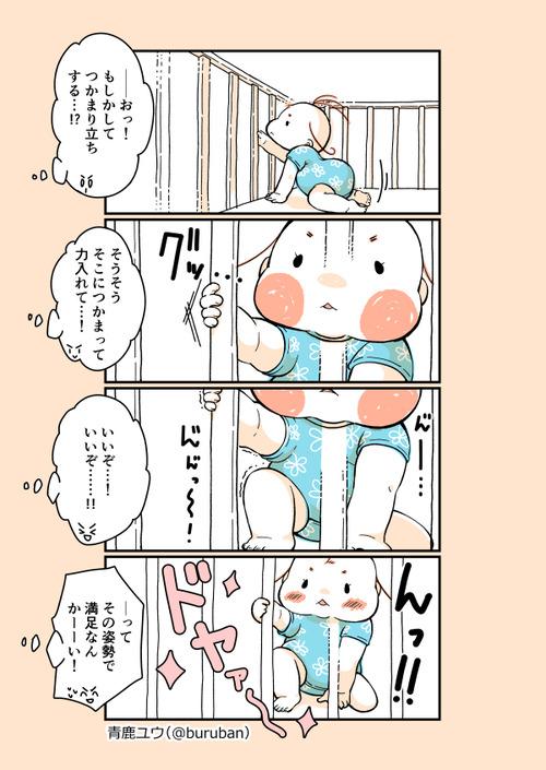 ikuzi_18