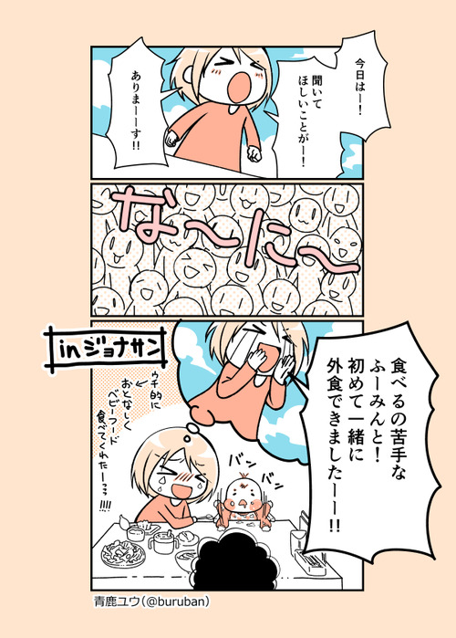 ikuzi_070