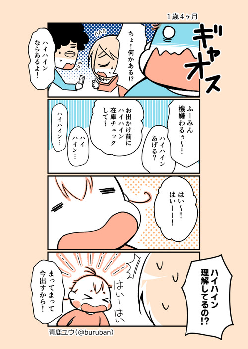 ikuzi_159