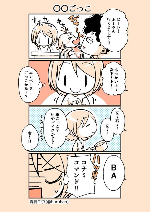 ikuzi_11