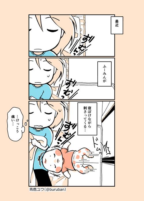ikuzi_055
