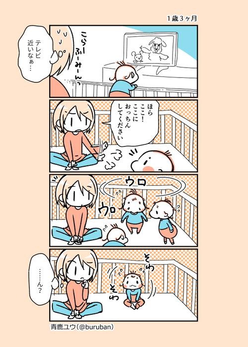 ikuzi_149