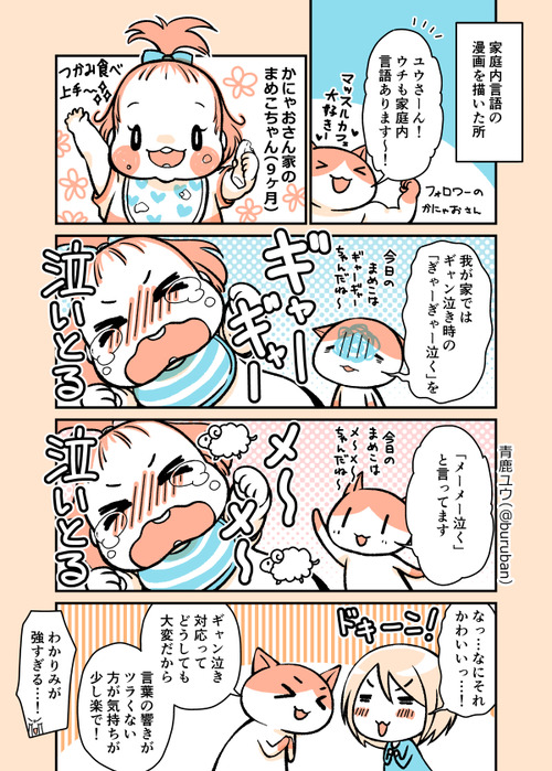 ikuzi_030