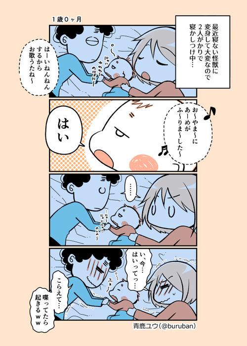 ikuzi_103