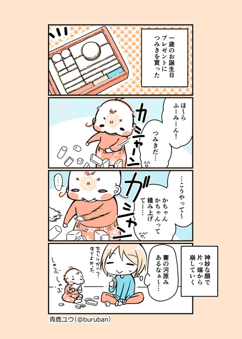 ikuzi_091