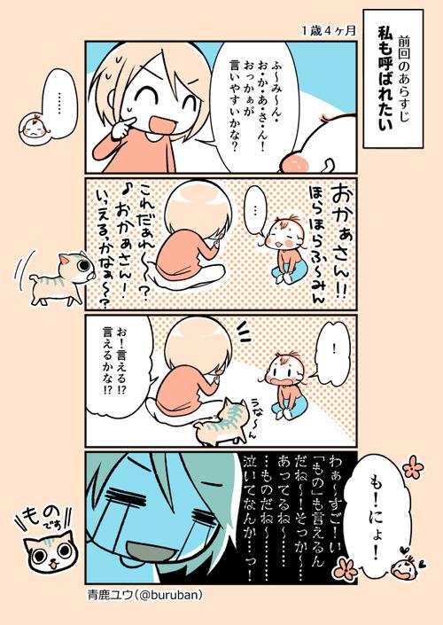 ikuzi_163