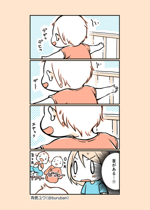 ikuzi_080