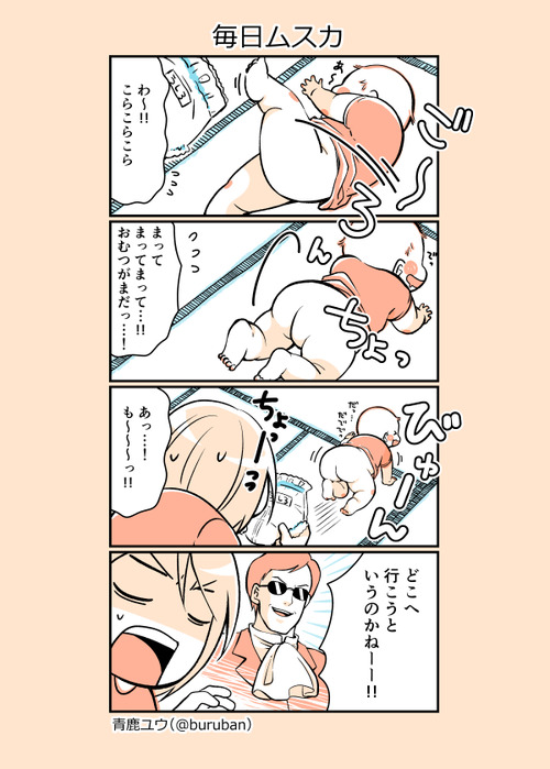ikuzi_054