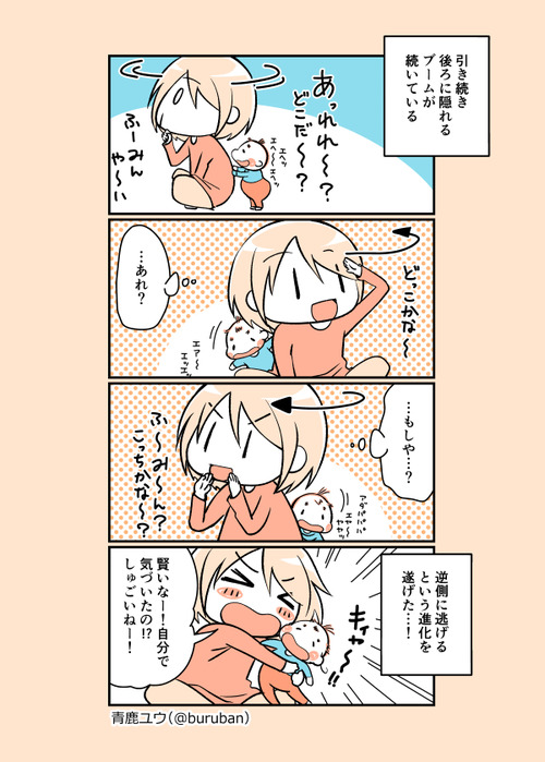 ikuzi_102