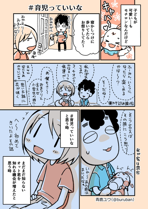 ikuzi_01