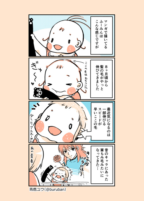ikuzi_052