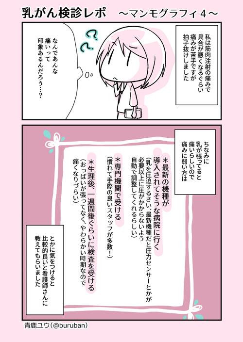 yonkomaのコピー