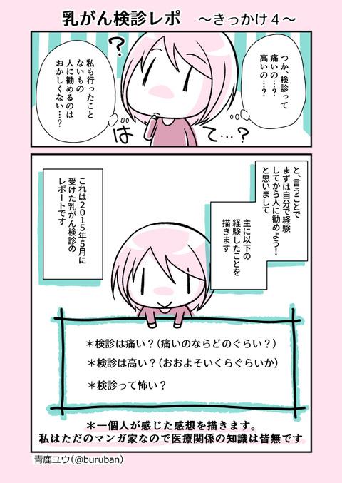 nyugan_008