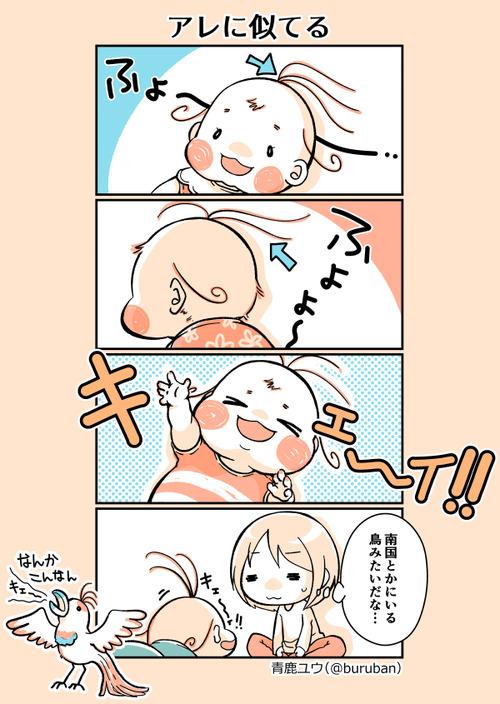 WEB 育児_023