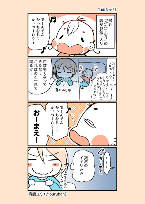 ikuzi_194