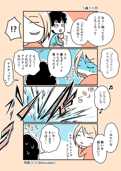 ikuzi_154