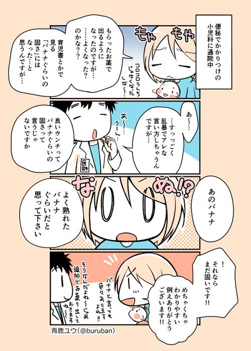 ikuzi_075