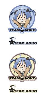 aoko_team
