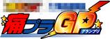 itapla_logo