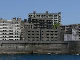800px-Nagasaki_Hashima_06