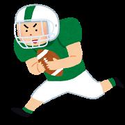 sports_american_football