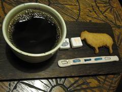 二三味コーヒー