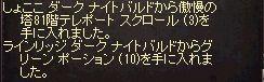 LinC0151